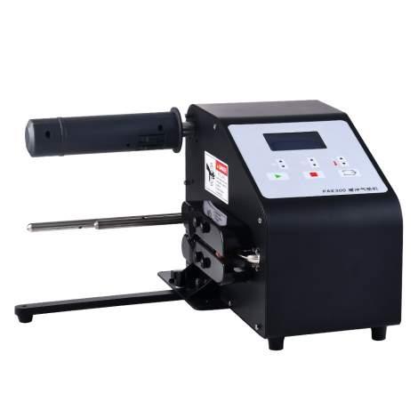Easy Control Mini Air Cushion Machine With High Speed PAK300