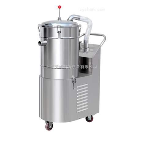 1.6HP, 210CFM, 1950pa, Pharmaceutical Industry Vacuum Cleaner