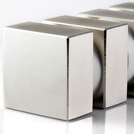 Customized Super Strong Sintered N52 Neodymium Magnet