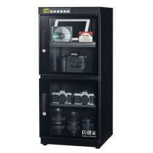 Electronic Dry Cabinet 25-55%RH 128L Fest dehumidification Dry Cabinet Made In Taiwan