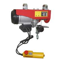 39 ft  Electric Wire Rope Hoist 440lbs Single  880lbs Double Line Cap.