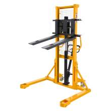 "Straddle Legs Stacker 1100lbs Capacity 63"" Lift Height Adjustable"
