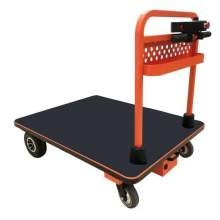 Battery Powered Platform Truck 1100 lbs 47 X 35""