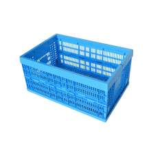 "53 Liter Collapsible Crate without Lid 23.23""L x 19.37""W x 11""H Blue"