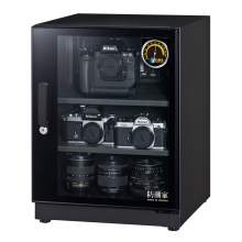 Electronic Dry Cabinet 72L For Cameras Made In Taiwan