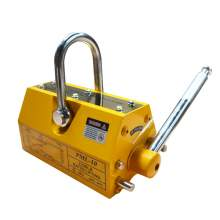 Permanent Magnetic Lifter 2200 LB 3 Times Safety Factor