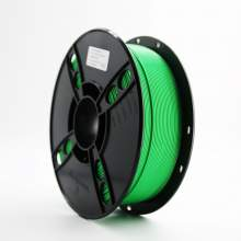 1.75mm PLA Green Filament 1kg/2.2Lbs for 3D Printer