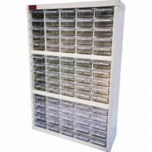 "75 Drawer Plastic Parts Cabinet 22 13/16""X9 1/8""X34 5/8"""