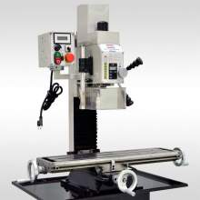 "BF20VL 27 1/2"" x 7"" VARIABLE SPEED MILL DRILL - Milling Machines"