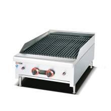 "24"" Counter Top Radiant Charbroiler (LPG Gas)- 60000 BTU"