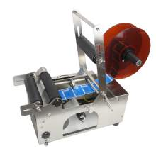 """Labeling Machine for 3/4"""" - 4-3/4"""" Round Bottle Stainless Steel Shell"""