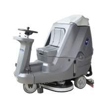 34'' Ride On Floor Scrubber  200AH Battery 48 Gal