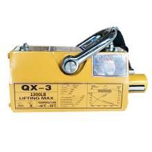 Lifting Magnet Permanent Magnetic Lifter 1300 LB