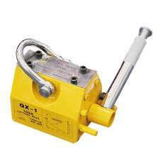 Permanent Magnetic Lifter 220 LB Steel Plate Lifting Magnet