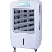 17,920CFM 3-Speed Evaporative Air Cooler for 538.20ft², 25 Gallon Tank