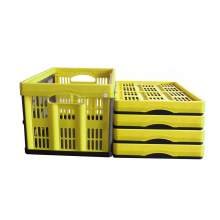 "5 pieces 45 Liter Collapsible Crate without Lid 20.8"" x 14.1"" x 11.6"""