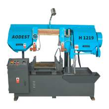 "Semi-Automatic Dual column Horizontal Band Saw 5HP 12""×17"" 230V 3PH"