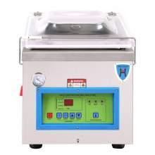 HVAC265D Chamber Vacuum Packaging Machine a