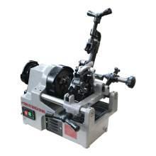 "Portable Pipe Threading Machine 1/2""-1"" 0.9HP"