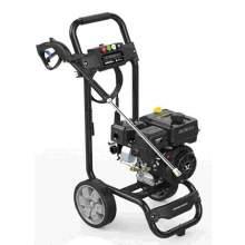 Gol Pump Gasoline High Pressure Washer 2600 PSI