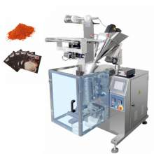 JEV-300P Vertical Automatic Packing Machine For Powder