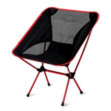 Outdoor Portable Ultralight  Folding Camping Chair 320lbs Capacity Red