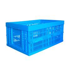 "52 Liter Collapsible Crate without Lid 23.62""L x 15.75""W x 11.0""H Blue"
