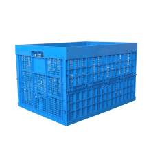 "185 Liter Collapsible Crate without Lid 31.5""L x 22.83""W x 19.7""H Blue"