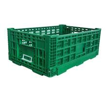 "41 Liter Collapsible Crate without Lid 23.62""L x 15.75""W x 8.7""H Green"