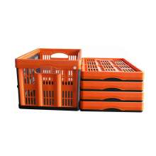 "5 pcs 45 Liter Collapsible Crate without Lid 20.8""L x 14.1""W x 11.6""H"