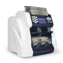 Ribao 2-Pocket Mixed Value Counter Bill Money Counter and Sorter UV MG