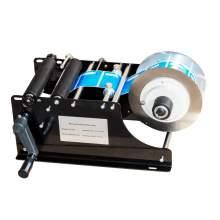 MT-30 Labeling Machine b
