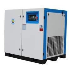 220 CFM Rotary Screw Air Compressor 460V 3 Phase 125 PSI 50HP