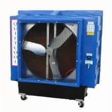 "36"" Portable Evaporative Cooler"