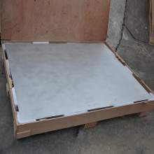 """Heating Board For 39"""" X 47""""Pneumatic Double Station Heat Press Machine"""