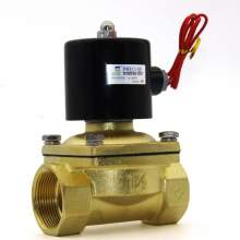 """Precise 1-1/2"""" NPT Brass Electric Solenoid Valve 24VDC Normally Closed"""