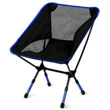 Ultralight Portable Backpacking Adjustable Camping Chair Dark Blue