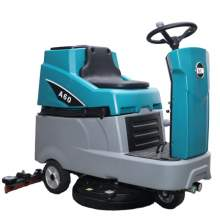 """22"""" Cleaning Path Battery Auto Ride-on Floor Scrubber"""