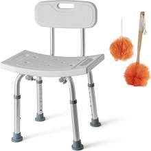 Anti Slip Shower Chair Set With Adjustable Height And Additional Spong