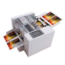 100 Cards/min Automatic Electrical  Business Card Cutter Slitter A4