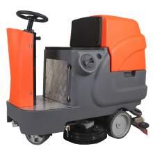 26''  Auto Ride On Floor Scrubber 26Gal 24V/150Ah