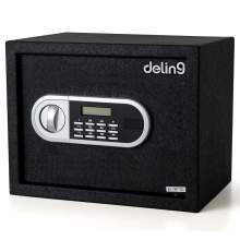 1.25 cu. ft Home Office Hotel Security Safe With Digital Lock , Black