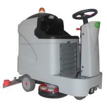 "26"" Auto Ride-On Floor Scrubber 24V/150Ah 20 Gal"