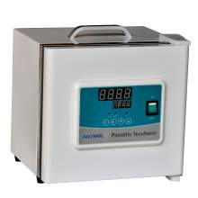 0.26CF Portable Incubator with RT+5-45C Temp Range without Humidity