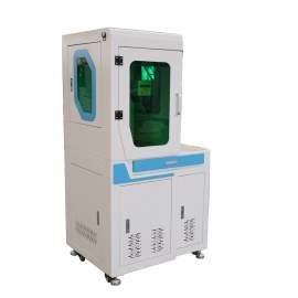 Raycus 30W Full Cover Fiber Laser Marking Machine For Metal Engraving