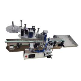 Automatic Positioning Round Container Labeling Machine