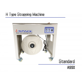 3/16'' - 5/8'' W,500N Torque,0.5HP, PP/PET Strapping Machine Heat Seal